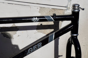 Bontrager OR privateer frame in black