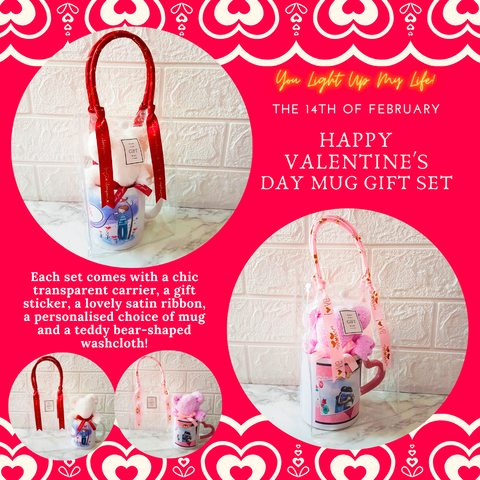 Happy Valentine's Day Mug Gift Set (Add On)