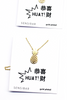 恭喜 HUAT! 财 - Pineapple Necklace (Gold)