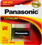 CR-P2 Panasonic