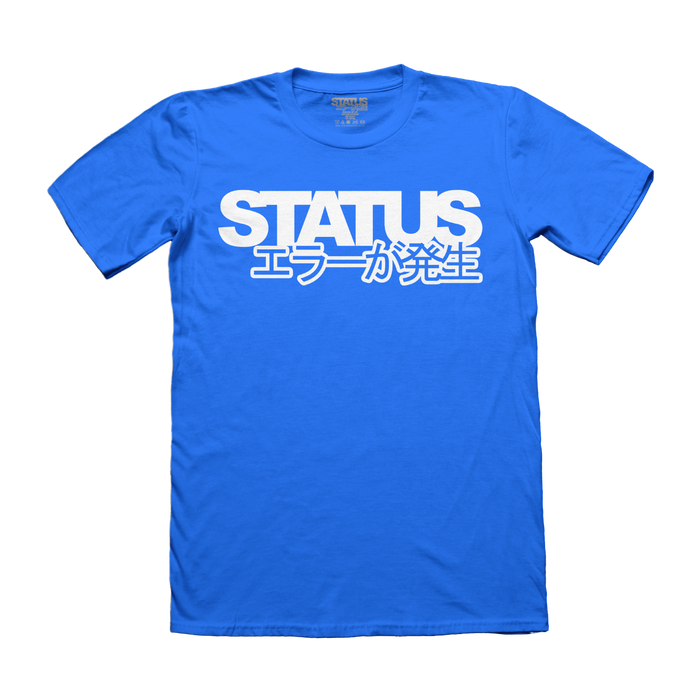 Blue T-Shirt w/ White Logo
