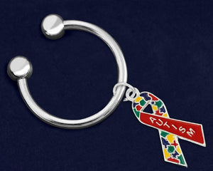 Autism Awareness Ribbon Key Chain - The House of Awareness
