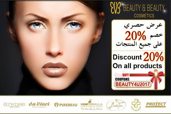 Discount Cosmetics Products