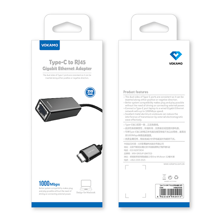 VOKAMO USB-C to Gigabit Ethernet Adapter - Add-on™ Store