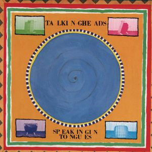 Talking Heads ♦ Speaking in Tongues (180 Gram Vinyl)