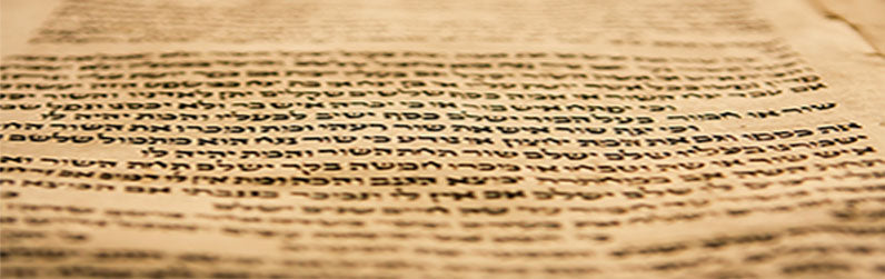 Rosh HaShanah | Origins in Torah and Tradition (part 1)