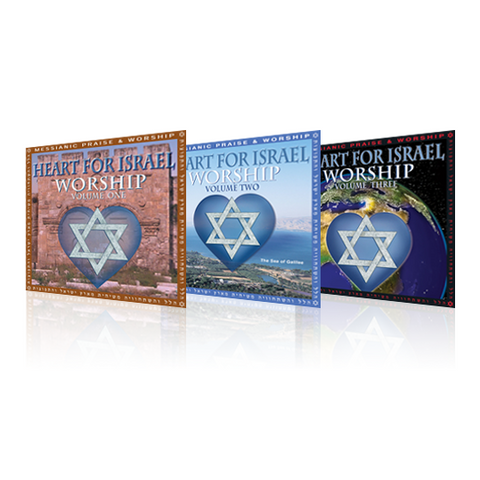 The Heart for Israel Worship Trilogy