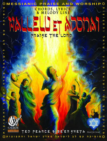 Hallelu Et Adonai Songbook (Chords, Lyrics & Melody Line)