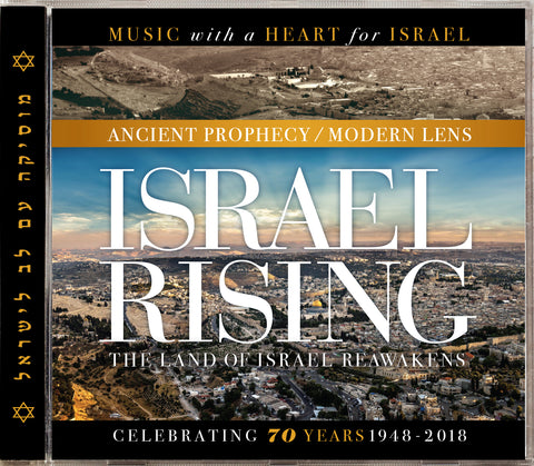 ISRAEL RISING: 70th Anniversary Music