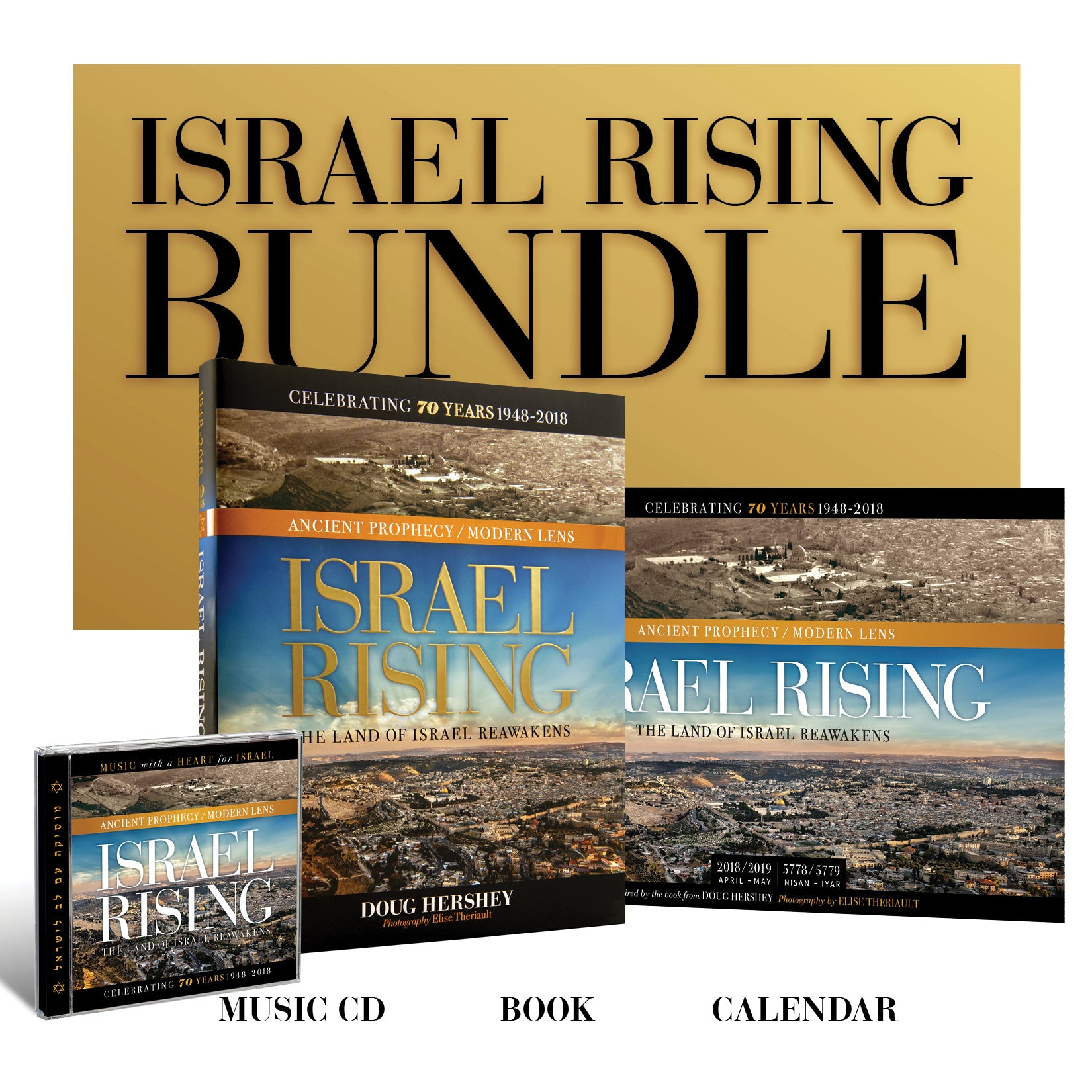 Israel Rising Bundle