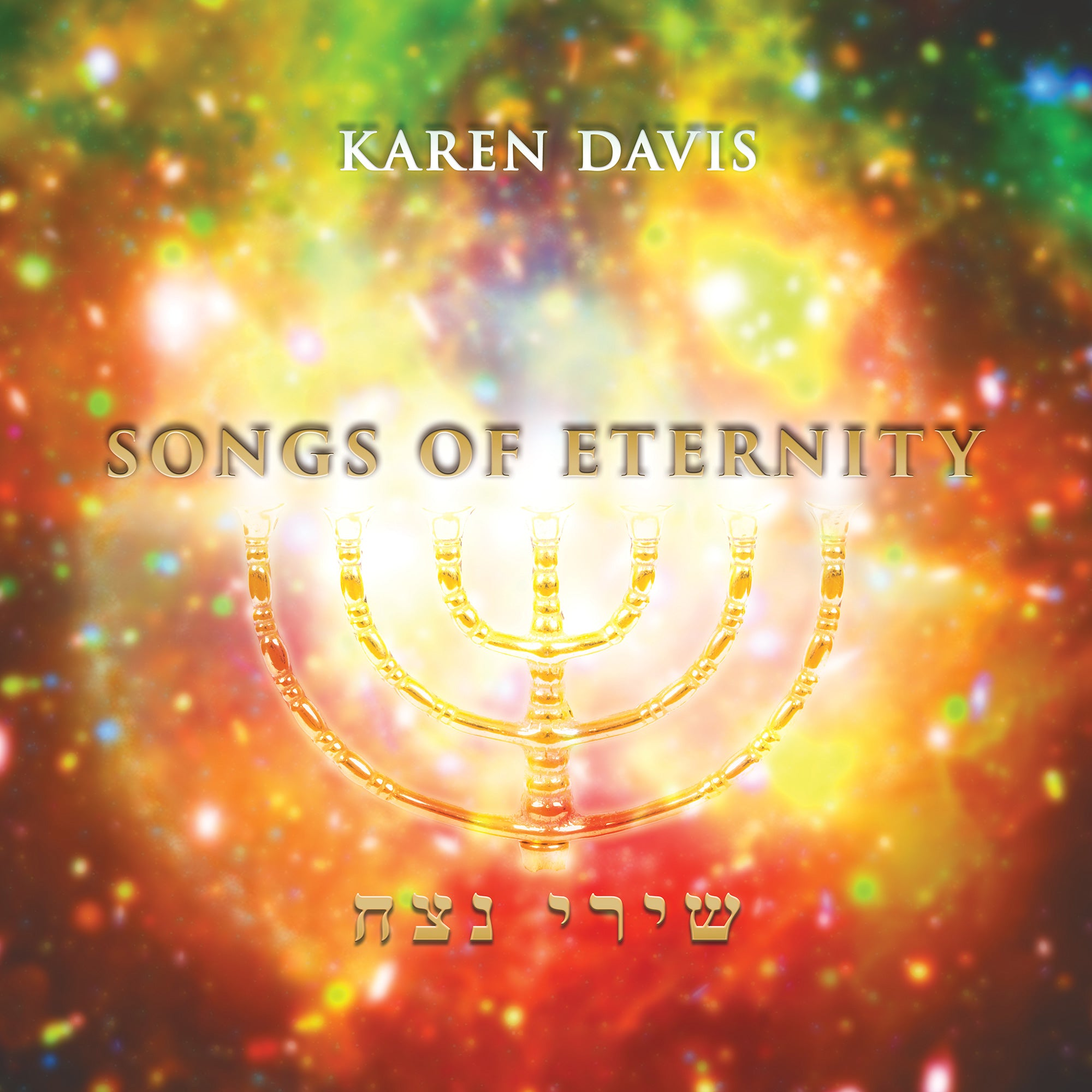 Songs of Eternity