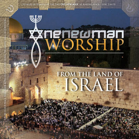 One New Man Worship: Israel