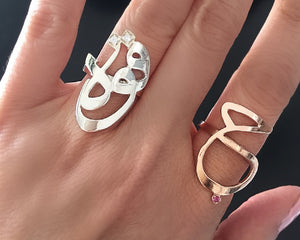 LOVE Arabic Calligraphy Ring