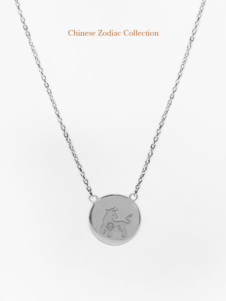 CHINESE ZODIAC Disc Necklace