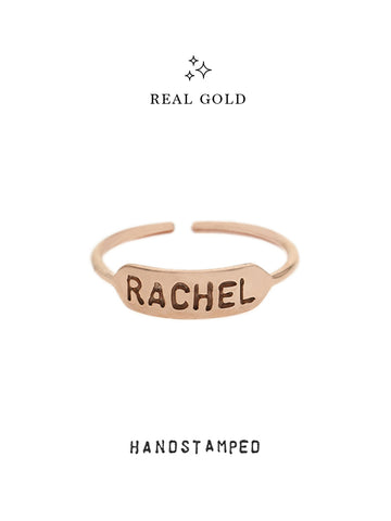 [REAL GOLD] Personalized ETHEL's Handstamped Rectangle Bar Ring 18k Rose Gold