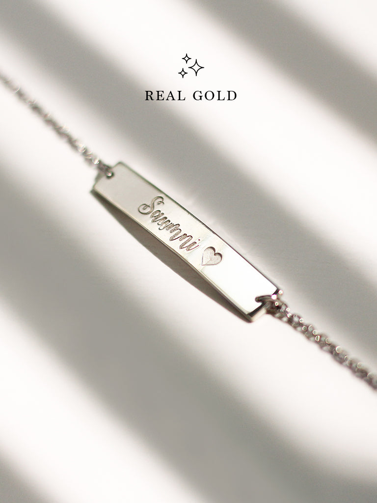[REAL GOLD] Engravable ABBEY's Bar Bracelet 18k White Gold