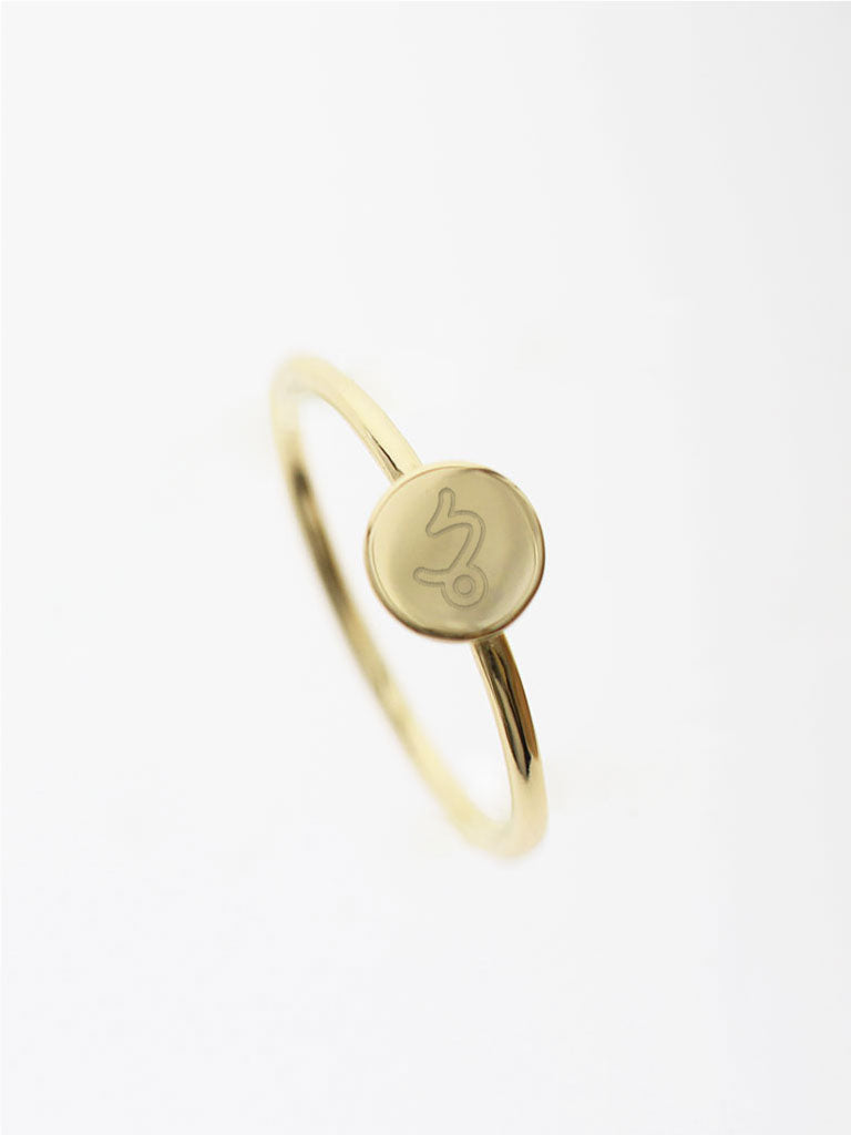 ZODIAC Tiny Disc Ring