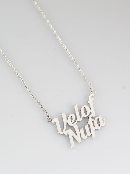 Personalized LOULOU's Nameplate Necklace 925 Sterling Silver & Gold Dip