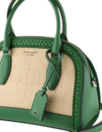 Kate Spade New York Reiley Straw Medium Dome Satchel