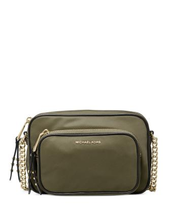 Michael Michael Kors Leila Nylon Camera Bag