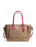 Coach Baby Diaper Bag In Signature Coated Canvas