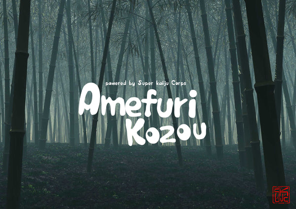 Super Kaiju Corps: The rainfall priest boy – Amefuri Kozou