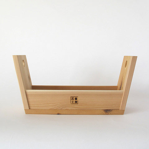 japanese carry stool