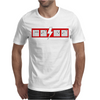 ACDC Chords Ideal Funny Birthday Gift or Present Mens T-Shirt