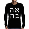 AHAVA Mens Long Sleeve T-Shirt