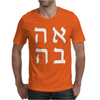 AHAVA Mens T-Shirt
