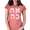 AHAVA Womens Fitted T-Shirt