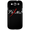 Akame ga Kill Phone Case