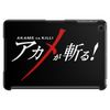 Akame ga Kill Tablet