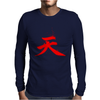 Akuma's Kanji Mens Long Sleeve T-Shirt