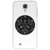 Alchemy Circle Black Phone Case