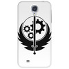 Army Sword Phone Case