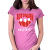 AUTOBAHN THE BIG LEBOWSKI NAGELBETT Womens Fitted T-Shirt