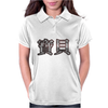 Baobei Womens Polo