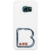 Blood Type B Personality - Color Phone Case