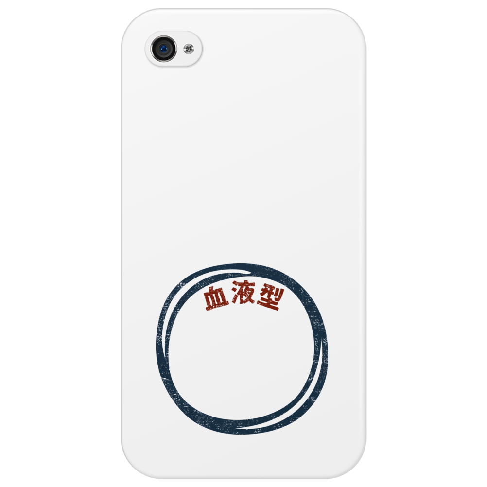 Blood Type O Personality - Color Phone Case