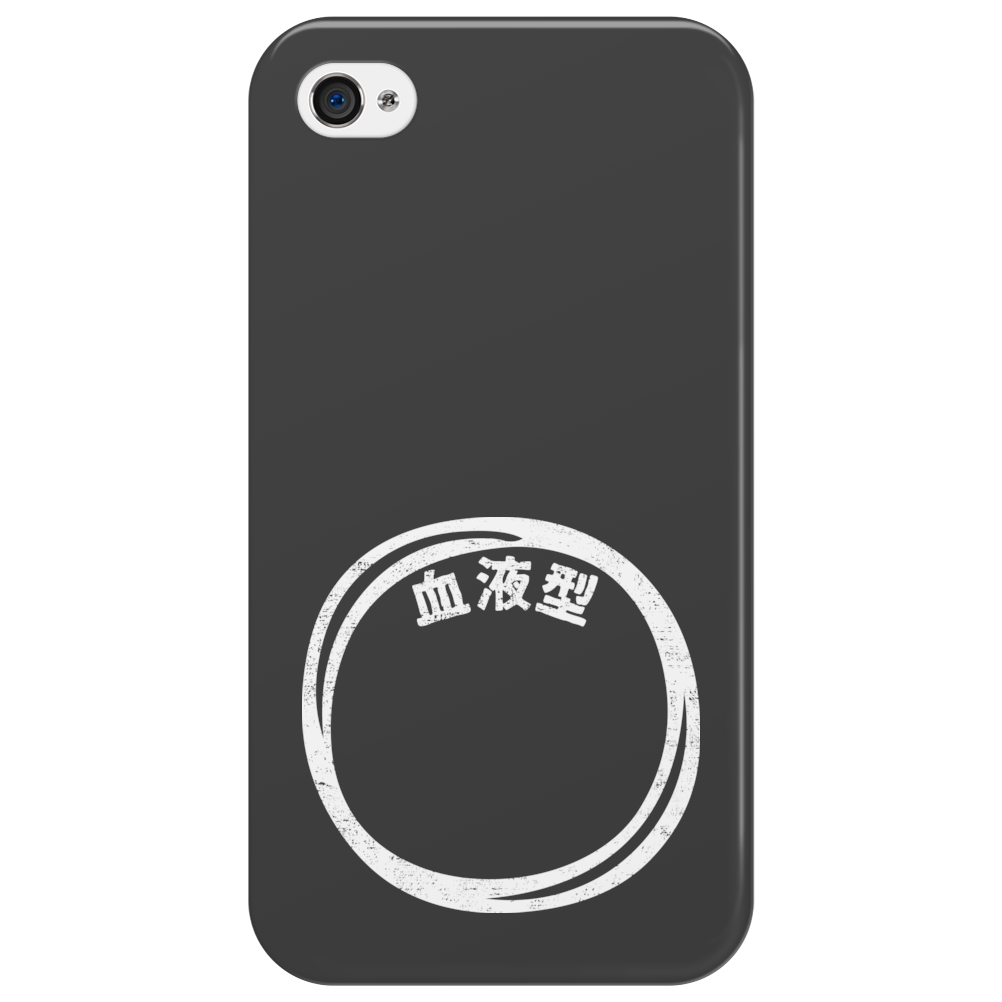 Blood Type O Personality - White Phone Case
