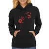 Bloody Hand Print Funny Zombie Kill Undead Blood Horror Killer Womens Hoodie
