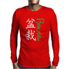Bonsai Mens Long Sleeve T-Shirt