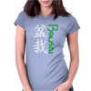 Bonsai Womens Fitted T-Shirt