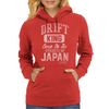 Born In Japan Blue Red Black Womens Hoodie
