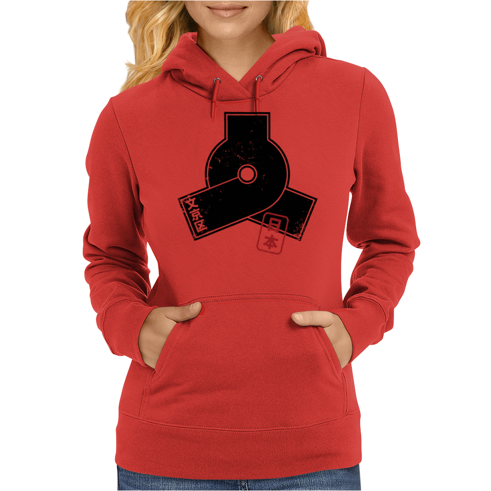 BUNKYO Ward of Tokyo Japan, Japanese Design, Japanese Prefecture, Nihon, Nihongo, Travel to Japan Womens Hoodie