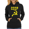 CCCP Hammer & Sickle  Soviet Union Communist Communism Russia Red Star Womens Hoodie