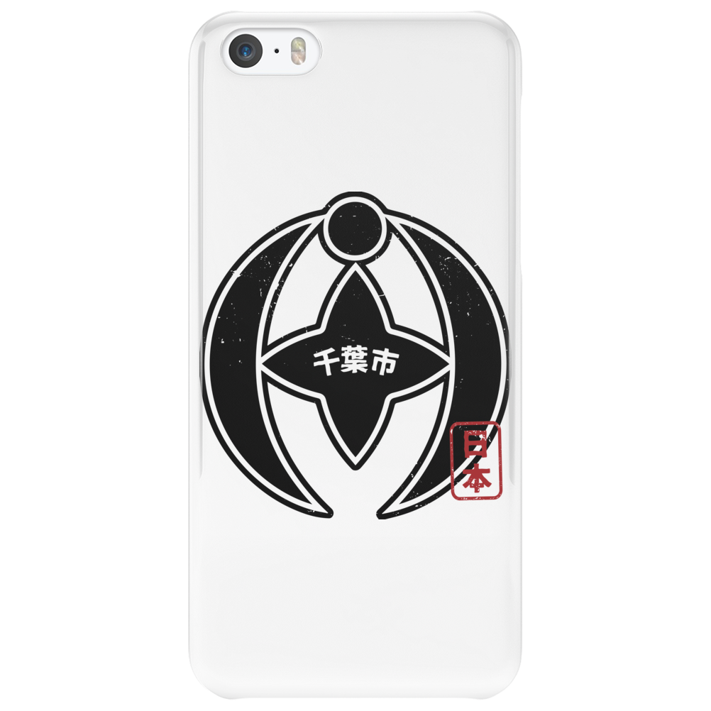CHIBA City Japanese Municipality Design Phone Case