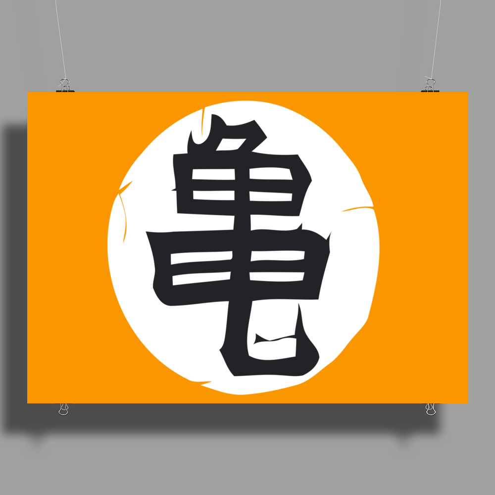 chinese logo Poster Print (Landscape)
