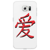 Chinese symbol for Love. Phone Case